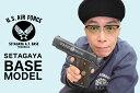 世田谷ベースモデル 第2弾1056 ミニガバメント