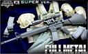 WA フルメタルカスタム コルト M16A4 スナイパーライフル