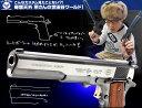 世田谷ベース・モデル 第5弾 1056 ハードボーラー(ガードレス・モデル)