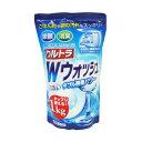 食洗機 洗剤 ウルトラWウォッシュ1kg
