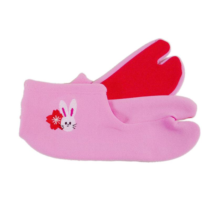 「撫松庵ジュニア」子供足袋【7歳用】うさぎ刺繍足袋(ピンク)【10P05Nov16】