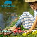 【送料無料】ビーチサンダル 子供用 マシュマロのように柔らかい天然生ゴム 植物由来