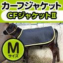 カーフジャケット CFジャケット2 Mサイズ【牧場 業務用 仔牛 子馬 防寒 子牛用 防寒着 ベスト 冬 対策 キルティング】