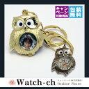 幸福を呼ぶフクロウ時計★写真入りオリジナル時計★名入れ 記念...