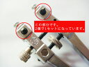 時計 工具 明工舎(MKS) ART NO.19401側開器(ケースオープナー)の替え先2個セット