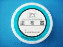 時計工具 明工舎(MKS) ART NO.49100シリコン塗布器