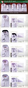長袖ワイシャツ・イタリアーノ5枚セット全7タイプ・ワイド・クレリック・Yシャツ・カッターシャツ・結婚式・クールビズ【コンビニ受取対応商品】
