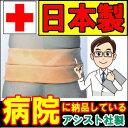 骨盤ベルト 万能ゴムチューブ 腰痛ベルト アシスト 折径5c...