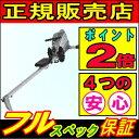 【フルスペック保証】ローイングマシン DK-7107A 大広...