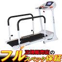【フルスペック保証】低速電動ウォーカー DK-9423A ル...