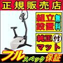 【組立設置無料・純正マット付】SU135-30 アップライトバイク フィットネスバイク エ