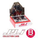 Bバージョン JYJ Star Collection Card オフィシャルグッズ スターコレクションカード
