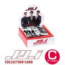 Cバージョン JYJ Star Collection Card オフィシャルグッズ スターコレクションカード