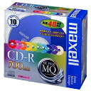 マクセル maxell CD-R 700MB SupreMQ カラーミックス10枚 CDR700S.MIX1P10S