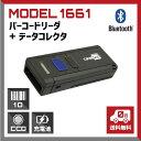 【送料無料】ワイヤレス モバイル バーコードリーダー Model 1661 充電池式 Bluetooth データコレクタ ロングレンジCCD USB接続 / ウェルコムデザイン
