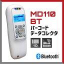 ワイヤレスバーコードリーダ MD110BT-WHT(ホワイト) Bluetooth バーコードデータコレクタ レーザースキャナ 無線通信 小型 バイブレーション 軽量 USB充電 / ウェルコムデザイン【送料無料】