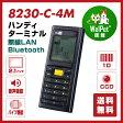 【送料無料】大画面ハンディターミナル MODEL 8200シリーズ 4Mバイトメモリ WiFi/Bluetooth 【ロングレンジCCD】/ ウェルコムデザイン【0601楽天カード分割】