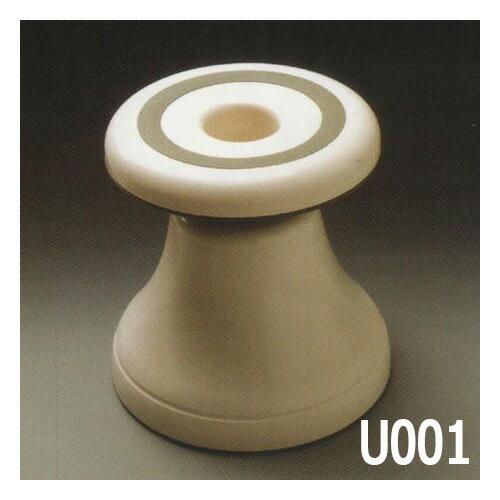 川崎化工回転いすユーランド浴室用回転椅子ハイタイプA型/UO01定番在庫即日・翌日配送可介護用品福祉