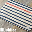 ランチョンマット 北欧 2枚組 ペアセット Jubilee 英国ブランド ティータオル ワン レッド ネイビー ボーダー ギフト