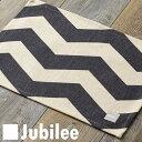 ランチョンマット 北欧 4枚組 Jubilee 英国ブランド ティータオル ブラック シェブロン 波線 プレゼント ギフト 新生活 新居 引越し祝い 新築