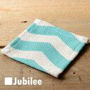 Jubileecoastercs014d