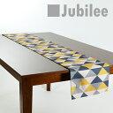 Jubileetabletr001d