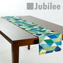 Jubileetabletr003d