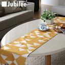 テーブルランナー 北欧 イエローマスタード ダイヤモンド Jubilee 英国デザイン 183×30 ハンドメイド 麻 リネン 撥水 新生活 新居 引越し祝い 新築 子供