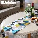 テーブルランナー 北欧 イエローグリーンジオ Jubilee 英国デザイン 183×30 ハンドメイド 麻 リネン 撥水 新生活 新居 引越し祝い 新築
