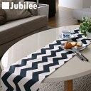 テーブルランナー 北欧 ブラックシェブロン Jubilee 英国デザイン 183×30 ハンドメイド 麻 リネン 撥水 新生活 新居 引越し祝い 新築 母の日