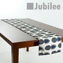 テーブルランナー 北欧 パイナップルリピート Jubilee 英国デザイン 183×30 ハンドメイド 麻 リネン 撥水 新生活 新居 引越し祝い 新築