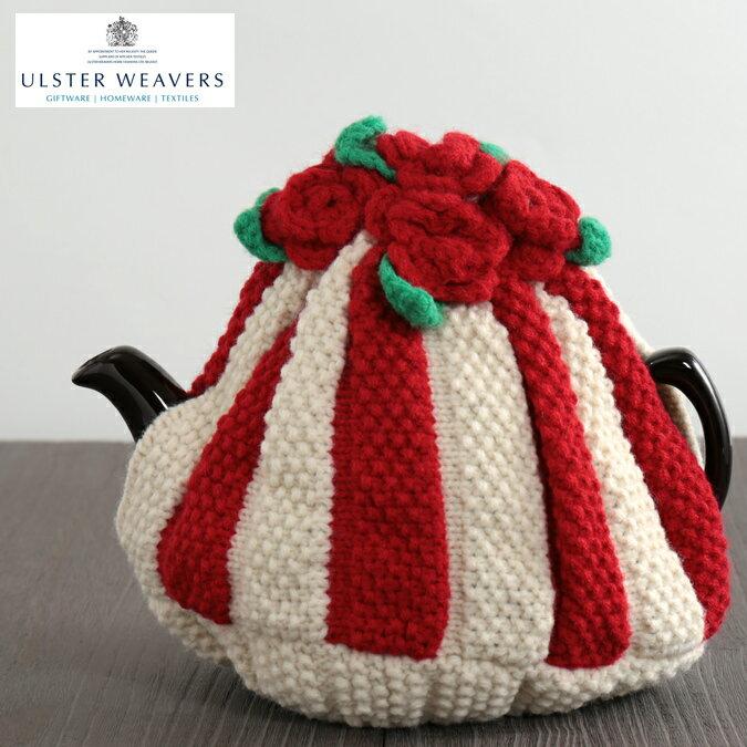 アルスターウィーバーズ 英国王室御用達 Ulster Weaversローズ ティーコージー ポットウォーマー 編み込み 花デザイン ニットティーコジー 可愛い 紅茶用品 おしゃれ ティーコジー プレゼント ギフト 新生活 新居 引越し祝い 新築 クリスマス