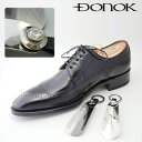 DONOK metal shoehorn shoehorn [carrying, shoes seawife, shoes seawife, ダナック] which crystal glass glistens with [in a review 5%OFF] [free shipping] [easy ギフ _ packing] ' [RCP]