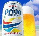 沖縄でシェアナンバーワンのオリオンビール!【オリオン】ドラフトビール 缶 350ml×24本 送料無料(一部同梱不可)