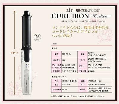 ������×���쥤�ĥ������륢������ɥ쥹CIC-R01CL26mm