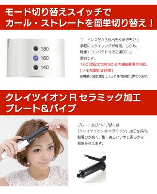 http://image.rakuten.co.jp/wide/cabinet/pn70000-3/71218-00-01.jpg