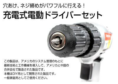 ���ťɥ��ɥ饤�С���-5100