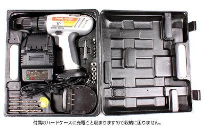充電ドリルドライバーZ-5100