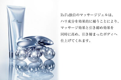 ��ե��ܥǥ��ѥޥå�����������ReFaforBODYMASSAGEGEL�������ʡۥ�ե��ܥǥ���ե��ץ���ʥ?�顼����ǥ�ץ�����Żҥ?�顼ReFa����?�顼���ƥ?�顼19������?�顼10/2