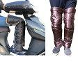 シンプル 通勤 峠 サーキットに スクーター バイク 裏ボア式 レッグ ニー カバー オートバイ 防風 防水 保暖 15-34