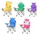 キャラクターチェア 動物 アニマル シルエット椅子 耳付 背もたれ タイプ 小型 子供用 持ち運び ラクラク キャンプ レジャー お子様に