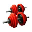 赤ラバーダンベルセット40kg[WILD FIT ワイルドフィッ