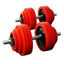 赤ラバーダンベルセット60kg[WILD FIT ワイルドフィット] 送料無料 筋トレ ダンベル ウエイト トレーニング 鉄アレイ