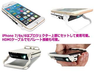 MobileCinemai60※参考画像のiphone本体は商品に含まれません