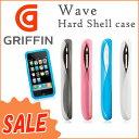 【レビューを書いてメール便送料無料】 週末特価!波型デザイン iphone ケース! GRIFFIN Wave ハードシェル for 3G/ 3GS(up)【iPhone ケース】【RCP】