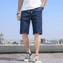 ショッピングジーンズ デニム ショートパンツ メンズ 膝上 ハーフパンツ ショーツ 短パン デニムパンツ ジーンズ ジーパン ベイカーパンツ
