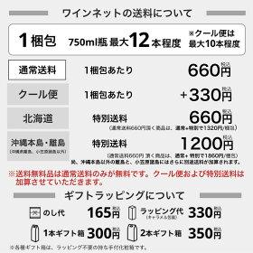 送料無料4ケース96缶[ベルジャンキング330ml缶×4ケース]