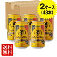 送料無料 ベルギービール セット[ベルジャンキング] 330ml 缶 2ケース 48缶 Belgian King賞味期限2017/6/16