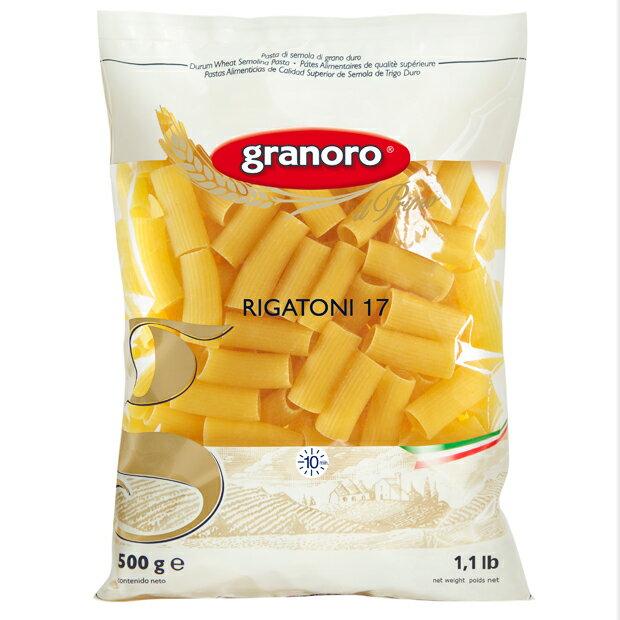 グラノーロ リガトーニ No.17 500g / GRANORO Rigatoni No17 500g