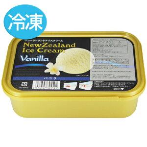 アイスクリーム アイガー エメラルド ニュージーランド